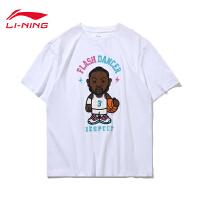 李宁Q版篮球文化T恤男士2019新款篮球系列休闲圆领夏季运动上衣AHSP817