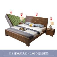 新中式��木床主�P��木高箱床1.8米木床�p人床1.5米床婚床���型 +2柜+5D乳�z床�| 1800mm*2000mm 箱框