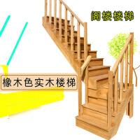 简易家用复式实木阁楼楼梯阁楼伸缩梯室内实木转角直梯木梯子定制