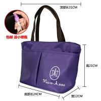 新款 美容包 手拎包 紫色大号 小号玛丽艳化妆包促销 紫色小号