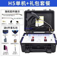 多功能高压清洗机 电热水器 饮水机 空调免拆除清洗 家电清洗设备 H5 3000W强力蒸汽机 礼包套餐
