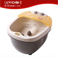 璐瑶LY-203B足浴盆足浴器振动按摩洗脚盆泡脚盆