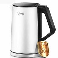 美的(Midea)HJ1508 电热水壶 食品级304 进口温控