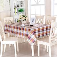 欧式防水防油防烫免洗桌布茶几布垫家用圆形长方形餐桌布台布布艺