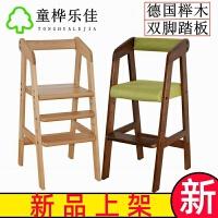 【满减优惠】儿童餐椅宝宝吃饭座椅实木可升降成长学生学习桌椅高脚椅凳子家用