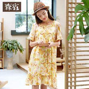 森宿Z水果酱夏装女宽松甜美木耳边纯棉短袖印花连衣裙女中长裙子