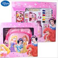 迪士尼公主小学生书包开学文具礼盒套装女生学习用品大礼包开学季用品