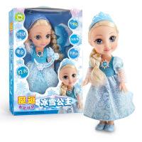 挺逗冰雪奇缘公主二代会说话唱歌讲故事儿童女孩早教玩具套装礼盒