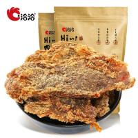 【洽洽牛肉干100g*2袋】恰恰牛肉片手撕牛肉干香辣五香牛肉零食小吃
