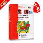 外研社 新标准英语 四年级上册CD-ROM英语(三年级起点)四年级上册单机版网络教材CD-ROM