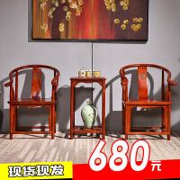 中式实木椅子靠背椅圈椅官帽椅太师椅皇宫椅明清仿古椅子组合