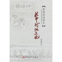 江海文化���-�K中�鸬匚幕�