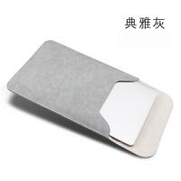 联想YOGA 7内胆包IdeaPad 720S-14笔记本保护套s2电脑包