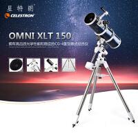 美国星特朗Omni XLT150大口径反射式天文望远镜150/750深空摄影镜头可接单反相机进行拍照