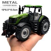 美致合金工程车拖拉机玩具拖拉机模型合金拖拉机车模男孩玩具车模