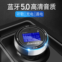 MP3播放器蓝牙接收器音响24v通用多功能音乐MP4MP5车充电器