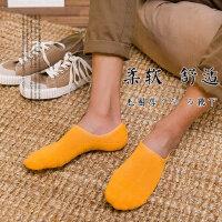 毛巾底袜子男浅口隐形船袜男女士吸汗运动毛圈防臭篮球短袜