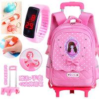 韩版公主小学生儿童拉杆书包1-3-5年级男女孩款式三轮6轮6-周岁 浅粉色 圆点小女孩高脚六轮 送手环手表+笔2