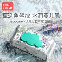 babycare角鲨烷湿巾宝宝手口多用婴儿湿巾新生儿湿纸巾70抽/包带盖z