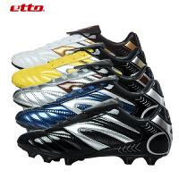 足球鞋etto英途 成人儿童足球鞋大钉圆钉 男女足球鞋 包邮送球袜 ss5103