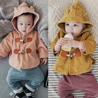 婴儿外套春秋上衣双层外出服连帽新生儿周岁男女宝宝衣0-1岁秋季