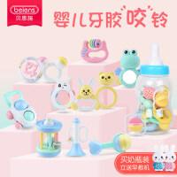 婴儿益智玩具手摇铃铛0牙胶-3-6-12个月宝宝新生幼儿1岁母婴女孩