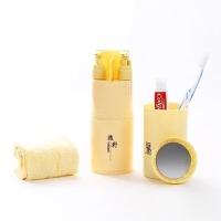 旅行分装瓶洗漱杯牙刷盒便携套装收纳盒出差旅游用品洗漱包女男士
