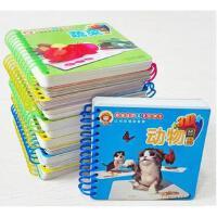 笨笨猴AR识字卡儿童早教学习片12册 3D立体动态玩具会说话的AR识字卡优美儿歌
