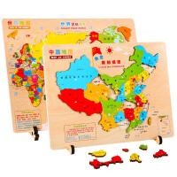 拼图中国地图拼图世界智力拼图激光雕刻早教儿童积木质配对玩具中国地图拼图世界儿童木质玩具3-4-5-6-7-8岁男女孩早