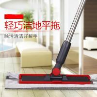 【新品特惠】拖把 干湿两用洁地拖木地板平地细纤维家用轻巧拖清洁除污拖