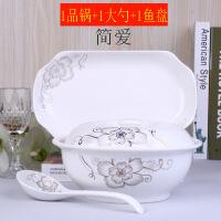 【鱼盘+汤碗送大勺】景德镇陶瓷大汤碗带盖鱼盘子中式家用餐具