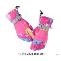 户外保暖玩雪手套 加绒加厚滑雪手套触屏男女东北冬季防风防水防寒