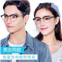 户外个性网红眼镜复古眼镜男女成品眼镜架 素颜防辐射眼镜