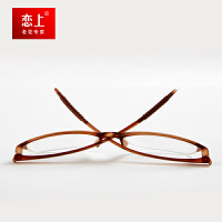 LianSan 恋上 TR90老花镜 超轻树脂 L5300TR 品牌高档老花镜