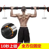 单杠健身器材家用室内引体向上器门上免打孔体育用品墙上运动器械