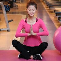瑜伽服运动套装女 速干跑步健身衣服长袖三件套显瘦