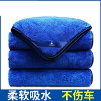 【支持礼品卡】洗车毛巾吸水加厚加大号洗车擦车布专用多功能搽刷车套装组合家用z1i