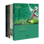 全5册 国际大奖小说书系9-10-12-14-15岁儿童文学读物四五六七年级小学生课外阅读书籍初一二必读课外书畅销书