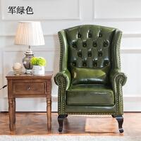 真皮老虎椅美式乡村客厅单人沙发欧式卧室书房阳台休闲高背老虎凳