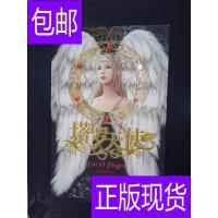 [二手旧书9成新]塔罗天使 /张玉婵 著 新世界出版社