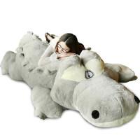 鳄鱼毛绒玩具公仔布娃娃超萌韩国女生抱枕搞怪可爱睡觉抱女孩懒人