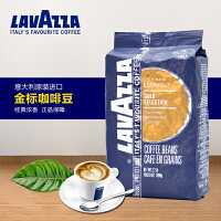 意大利原装进口LAVAZZA拉瓦萨Gold Selection金标意式咖啡豆1kg