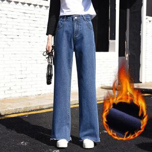 加绒牛仔裤女宽松阔腿裤韩版显瘦直筒长裤春秋冬新款