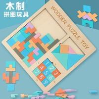 儿童益智俄罗斯方块拼图2-6岁七巧板玩具1-3周岁早教木制积木拼板 马卡龙三合一拼图
