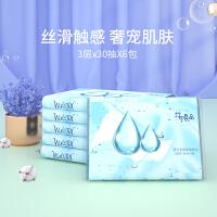 婴儿保湿纸柔纸巾宝宝专用超柔抽纸30抽6包云柔巾乳霜纸