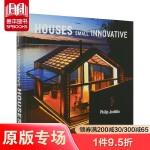 Small Innovative Houses,创新小房子 住宅建筑设计 英文原版
