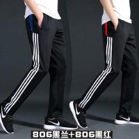两件装】运动裤男跑步长裤直筒卫裤宽松大码三条杠学生校服裤
