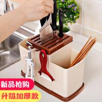 放刀放筷放勺子的组合架 厨房用品刀架刀座筷子置物架筷笼刀架一体放刀架多功能刀具收纳架 加厚款