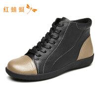 红蜻蜓女鞋春夏新款女鞋时尚撞色个性系带低跟圆头高帮女休闲鞋
