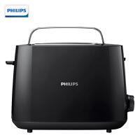 飞利浦(Philips)烤面包机 自设程序多士炉全自动家用吐司机早餐机 内置烘烤架 酷炫黑 HD2581/99